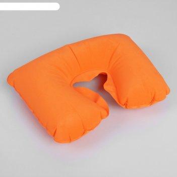 Подушка надувная для путешествий, цвет оранжевый
