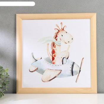 Постер дерево жираф- путешественник 35х35 см, ясень