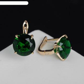 Серьги со стразами брилиант, d=1см, цвет зелёный в золоте