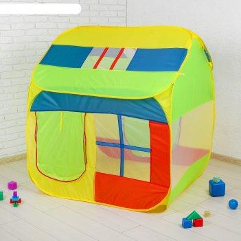 Палатка детская «домик с окном», зелёный, 140 x 125 x 125 см