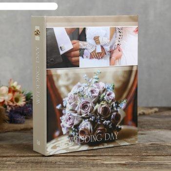 Фотоальбом на 200 фото свадебный день