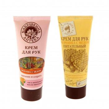 Крем для рук бабушкина аптека: питание и защита, морошка с мёдом, 75 мл