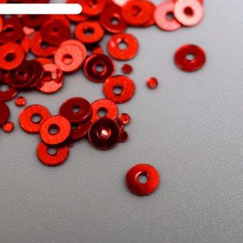Пайетки zlatka 3 мм, 10 гр, красный