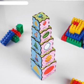 Кубики-пирамидки формы