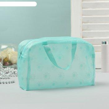 Косметичка-сумочка банная ромашки, 2 ручки, цвет зелёный