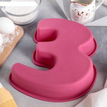 Форма для выпечки 25х22х5 см цифра три, цвета микс