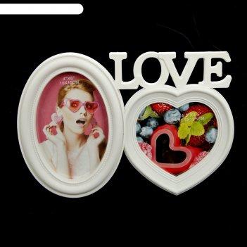 Фоторамка на 2 фото 10х10, 10х15 см любовь - прекрасное чувство белая 19х2