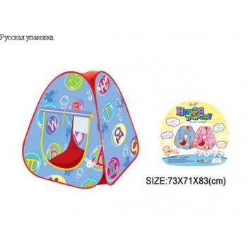 Палатка игровая алфавит, сумка