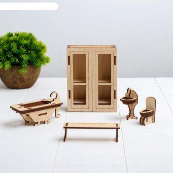 Конструктор ванная набор мебели