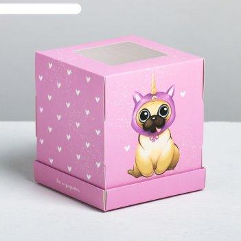 Коробка под капкейк «сладкий щенок», 9 x 10 x 9 см