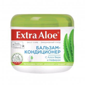 Бальзам-кондиционер для волос vilsen cosmetic extra aloe «кефирный», с ало