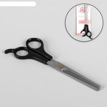 Ножницы филировочные с упором, лезвие — 7 см, цвет чёрный