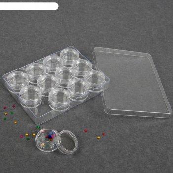 Набор баночек для декора в контейнере, d = 3 см, по 5 гр, 12 шт, 12 x 10 x
