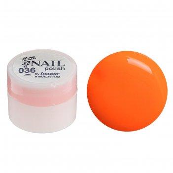 Гель-краска для ногтей 3-х фазный, 8мл, 36, цвет неон оранжевый
