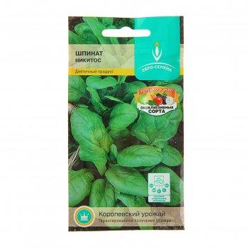Семена шпинат никитос, среднеранний, листья крупные, 1 г