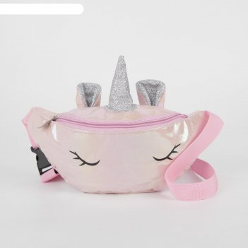 Сумка поясная детская «волшебный единорог», цвет розовый