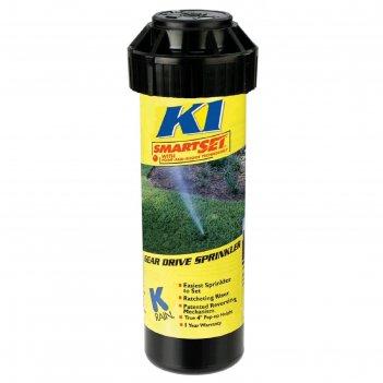 Дождеватель статический k-rain pro-s 4  с многоструйной вращающейся форсун