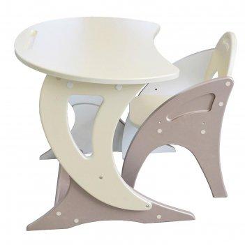 Набор детской мебели регулируемый «парус»: стол, стул, цвет латте-жемчуг