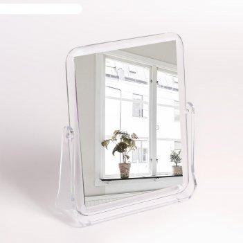 Зеркало настольное с увеличением, зеркальная поверхность 12 x 15 см, цвет
