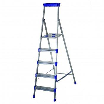 Стремянка металлическая, широких 5 ступеней, высота до платформы 106,5 см