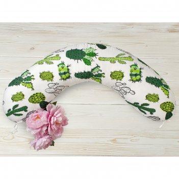 Подушка для беременных, размер 25 x 170 см, принт кактусы