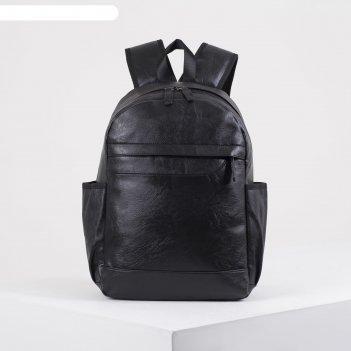Рюкзак молод l-1068, 32*13*40, отд на молнии, 3 н/кармана, черный