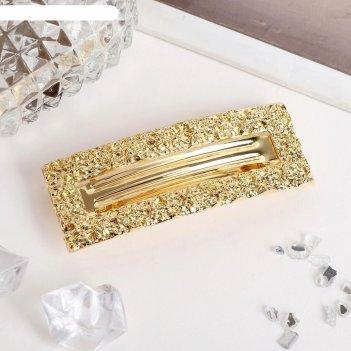 Заколка-автомат для волос либерти лава 2,5х7 см прямоугольник, золото