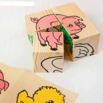Кубики животные 4 элемента