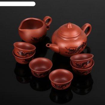 Набор для чайной церемонии знатный дракон, 8 предметов: чайник, чахай, 6 ч