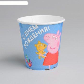 Стакан бумажный «свинка пеппа. с днём рождения!», набор 6 шт., 250 мл