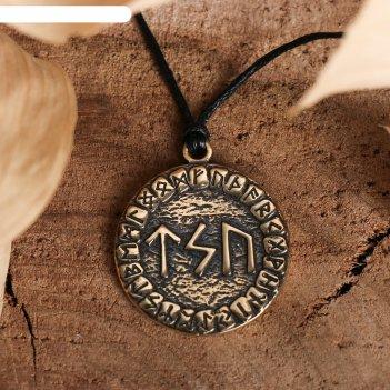 Амулет из ювелирной бронзы защита от сглаза