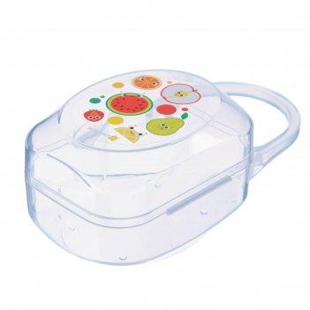 Контейнер для хранения сосок и пустышек «фрукты»