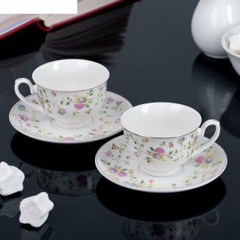 Набор кофейный робле, 4 предмета: 2 чашки 80 мл, 2 блюдца