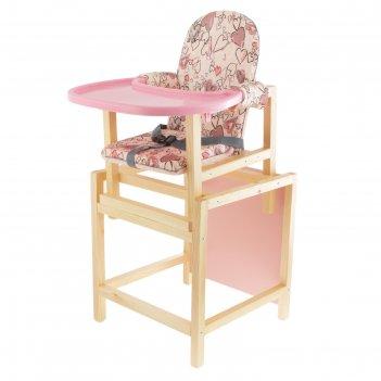 Стульчик для кормления «стд-07», трансформер, цвет розовый (розовая столеш