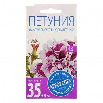Семена цветов петуния ниагара пируэт пурпур f1, махровая, о, 10шт