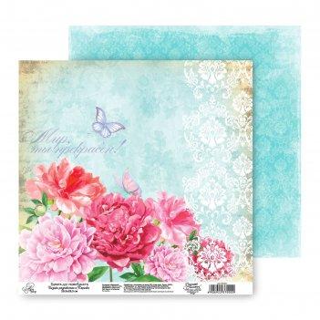 Бумага для скрапбукинга цветочная симфония пионы 160 гр/м2