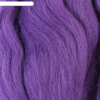 Шерсть для валяния 100% тонкая шерсть 50гр (78-фиолетовый)