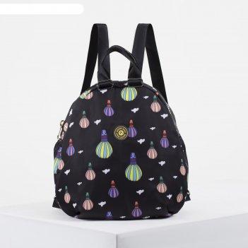 Рюкзак молод джек, 30*10*37, отд на молнии, 3 н/карман, черный шары