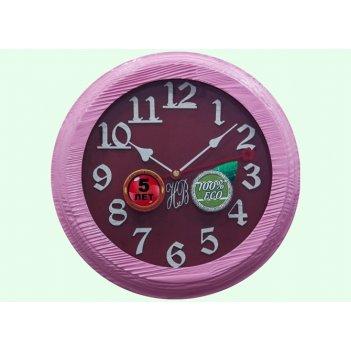 Часы настенные d30-300