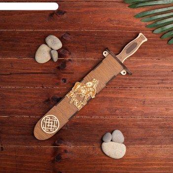 Сувенирное оружие меч в ножнах. русь, 34,5 см