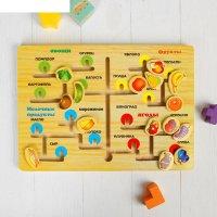 Лабиринт логический овощи и фрукты