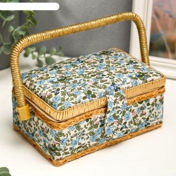 Шкатулка для рукоделия земляника и синие цветы 9,5х19,5х13 см