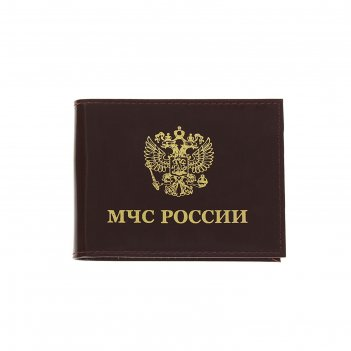 Обложка для удостоверения мчс, цвет бордовый