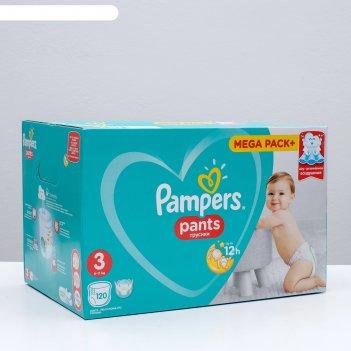 Подгузники-трусики памперс для мальчиков и девочек миди, 6-11 кг, 120 шт.