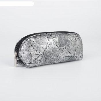 Сумка-косметичка 1097, 20*7*9, отдел на молнии, серый листья