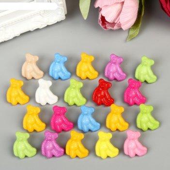 Пуговицы пластик для творчества на ножке медвежата набор 20 шт 2,5х2,1 см