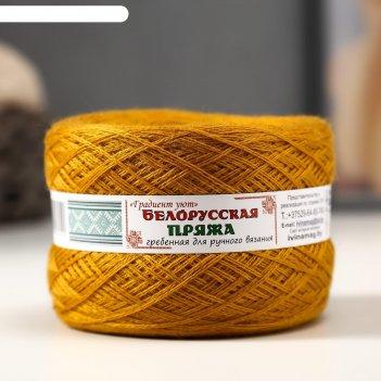 Пряжа слонимская градиент 30% шерсть, 70% пан 800м/100гр (033 горчица)