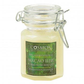 Масло ши с маслом манго cosmos, 100 г