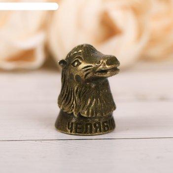 Наперсток сувенирный «челябинск» латунь, 2 х 3 см