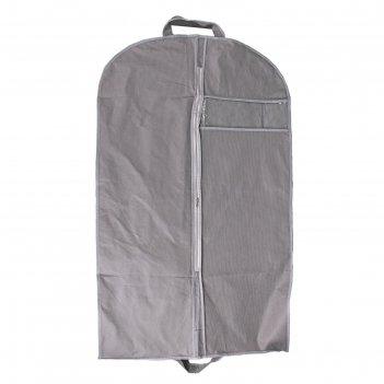 Чехол для одежды 120х60 см, с окном, цвет серый